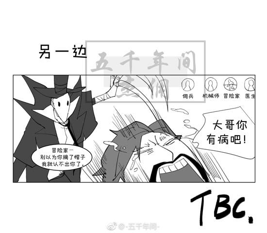 第五人格漫画合辑 第五人格漫画大全 第五人格人物大全 第五人格红蝶