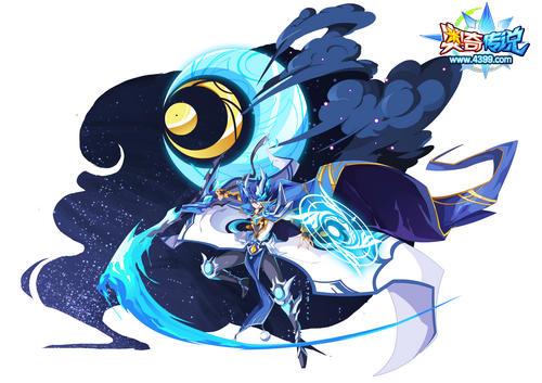 奥奇传说极夜传说月影王高清大图 极夜传说月影王图片