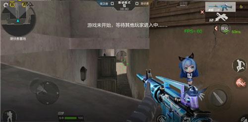 CF手游沙漠灰HD3