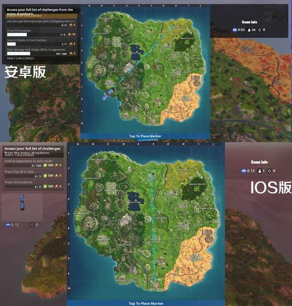 堡垒之夜安卓版游戏内图片曝光 游戏还原度令人惊喜