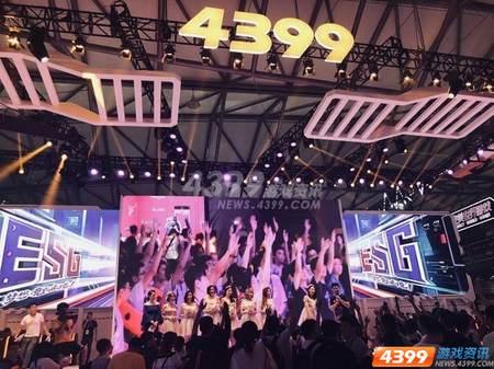 四三九九ESG2018夏季赛圆满收官 精彩大盘点