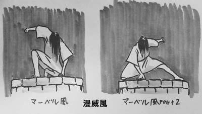 """周边 正文  """"贞子小姐,请问井里的风景如何,你为什么要爬出来呢,对图片"""
