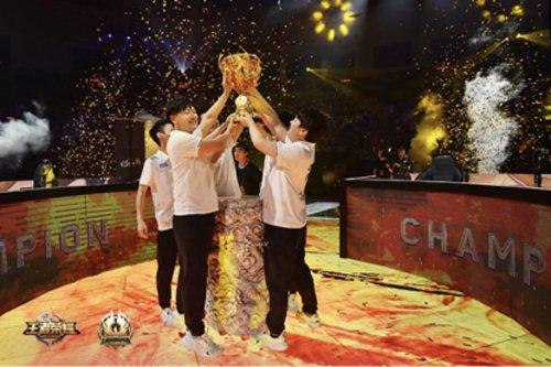 王者荣耀冠军杯国际邀请赛总决赛落幕