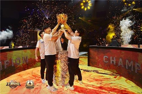 王者荣耀冠军杯
