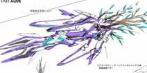 约战精灵再临Fraxinus空中舰设定稿曝光 一起来看琴里的大飞机