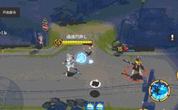 《300大作战》今日全渠道首发 英雄洛天依出征300世界