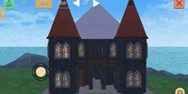 创造与魔法黑色小城堡设计图 黑色小城堡平面设计图纸