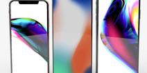 苹果秋季发布会前瞻 将有三款新iPhone推出?