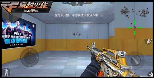 CF手游武器解析3