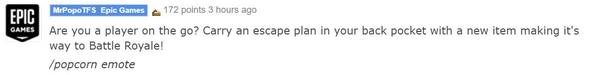 堡垒之夜手游v5.3版本更新 将推迟到本周四