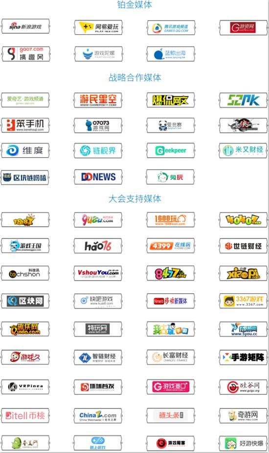 GMGC成都2018 独立游戏开发者大赛报名火热开启!