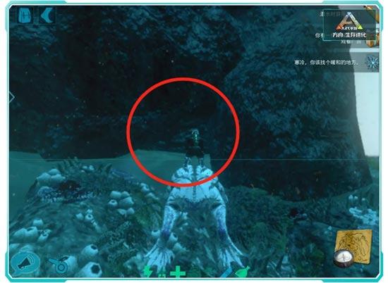 方舟生存进化海底矿洞3