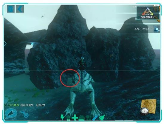 方舟生存进化海底矿洞5