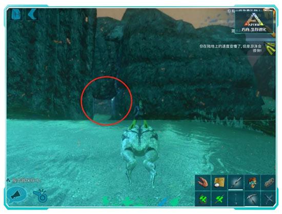 方舟生存进化海底洞穴7