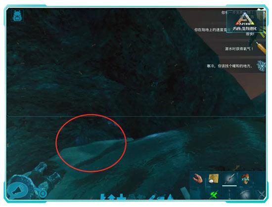 方舟生存进化海底洞穴10