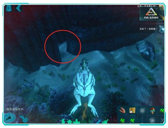 方舟生存进化海底洞穴9