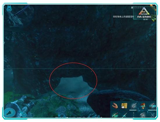 方舟生存进化海底洞穴11