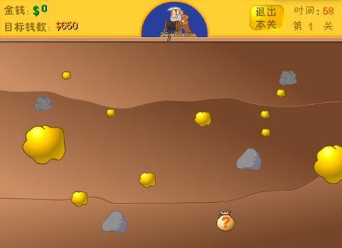 黄金矿工游戏画面