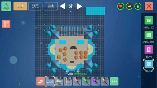 创造与魔法蓝粉别墅设计图