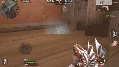 CF手游投掷武器2