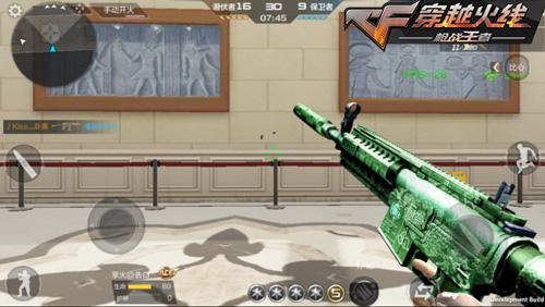 CF手游枪械24