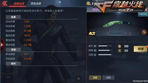CF手游枪械30