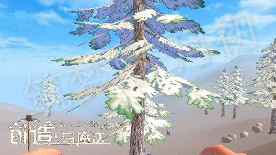 创造与魔法树木资源分布 树木掉率大全
