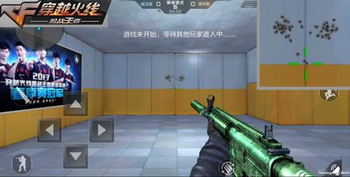 CF手游翡翠M4-3