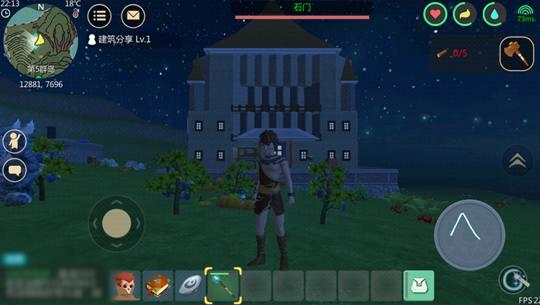 创造与魔法砖石古堡