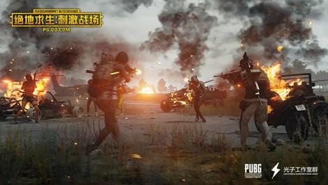 绝地求生刺激战场【军团演习】玩法会跟全军出击战队争霸赛一样吗