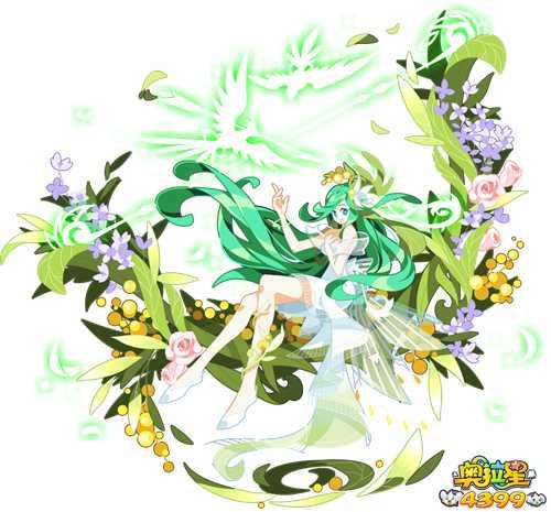奥拉星木之精灵王可兰图片 木之精灵王可兰高清大图