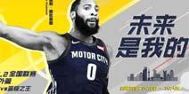 """""""庄神""""降临,挑战51连胜上海站冠军 NBA2KOL2全国联赛已全面打响!"""