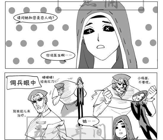 庄园故事/塑料队友情 第五人格人物大全 第五人格红蝶 第五人格祭司
