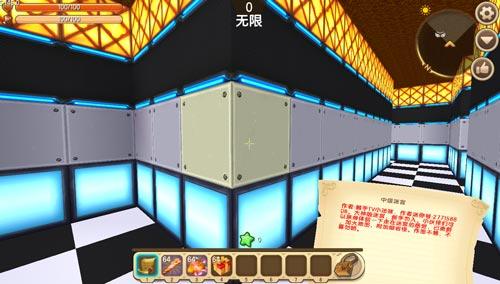 迷你世界迷宫2