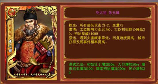 皇帝成长计划2