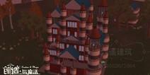 创造与魔法12级城堡设计图 12级城堡平面设计图纸
