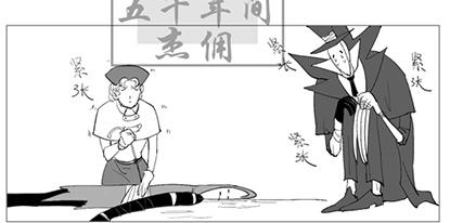 第五人格同人社佣兵日记10&11 外科医生