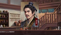 皇帝成长计划2人物出现时间表