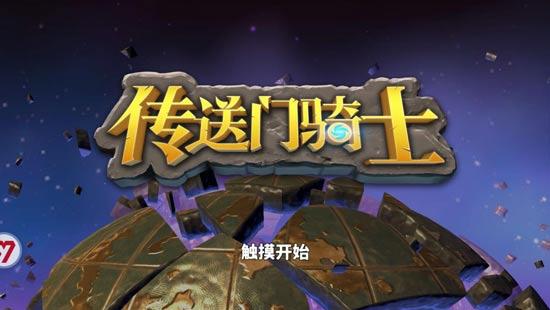 U赢电竞官网 1