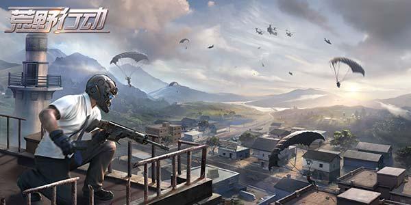 《荒野行动》登陆PS4,游戏鄙视链的两个极端合二为一了