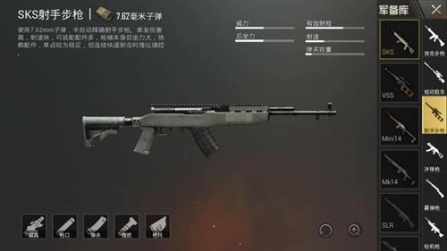 M762步枪解析
