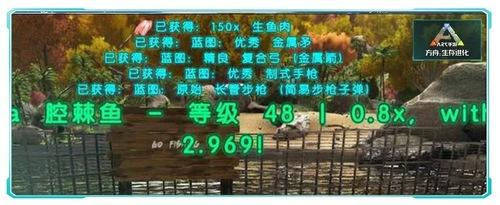 方舟生存进化中国区