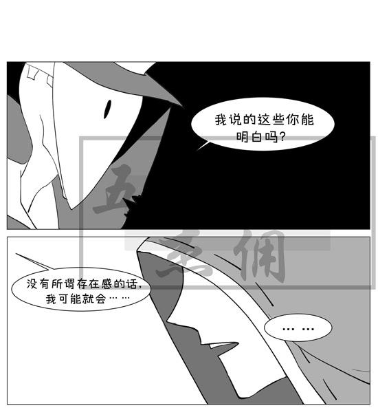 第五人格杰克漫画