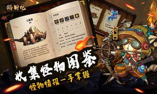 网赌十大平台 11