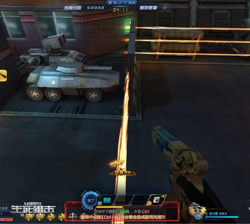 生死狙击游戏截图-我怎么上去的