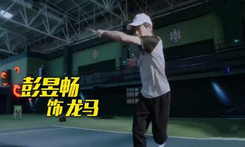 网球王子龙马