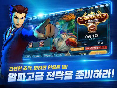 Capcom超级联盟 Online