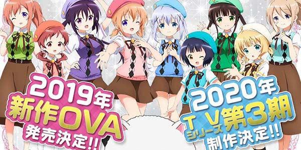 《请问您今天要来点兔子吗?》新作动画、OVA制作决定!