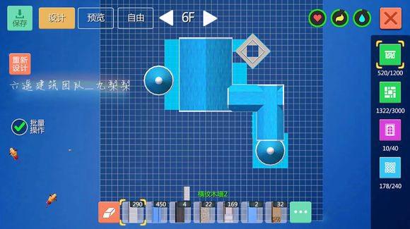 创造与魔法蓝顶城堡建筑设计图 蓝顶城堡建筑平面设计