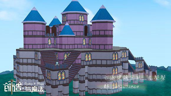 创造与魔法星星城堡建筑设计图 星星城堡建筑平面设计
